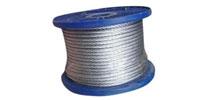 Трос стальной (цинк) МФ катушки (КНР), DIN 3055